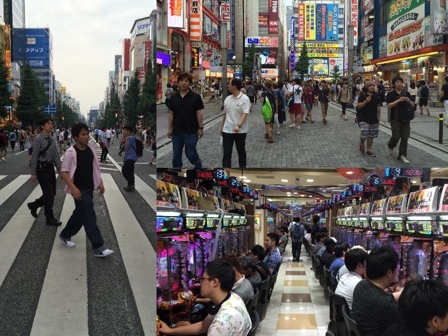 Japon-Akihabara