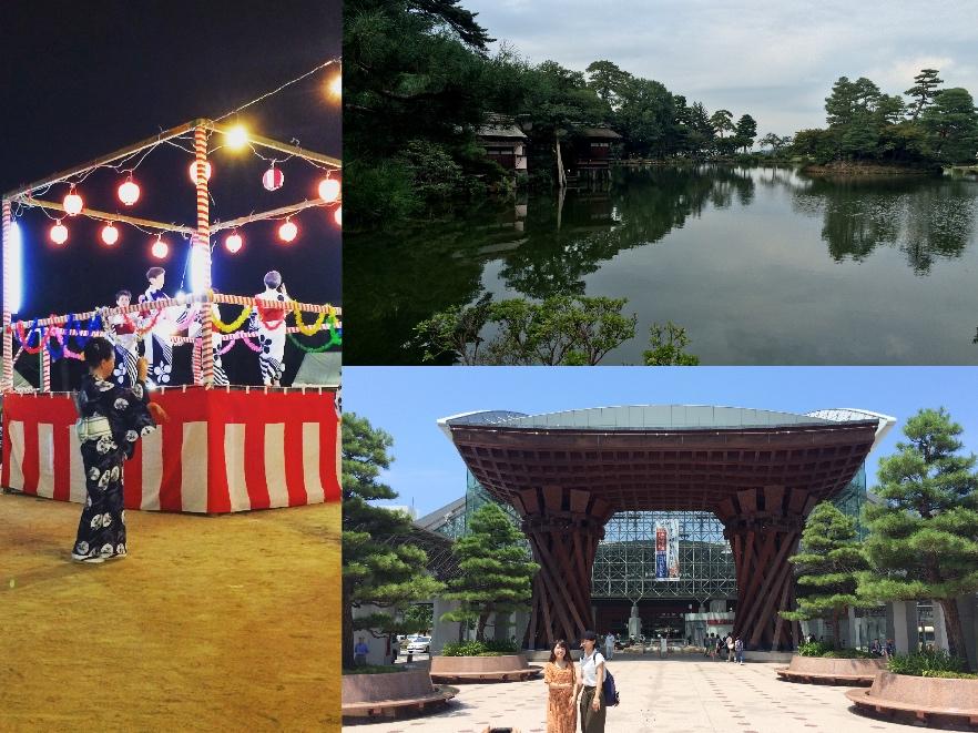 Japon-Kanazawa