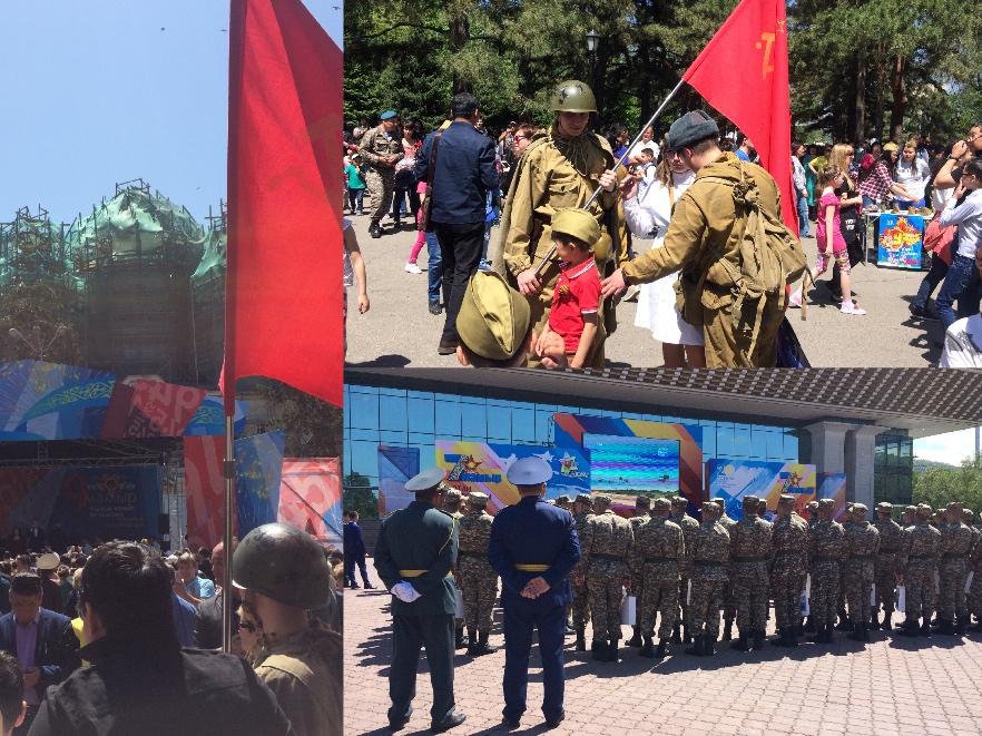Almati-8mai