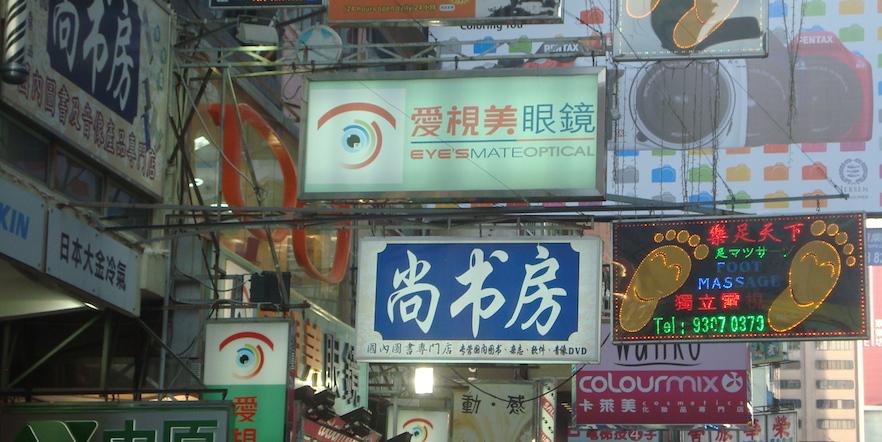 Hong-Kong_header