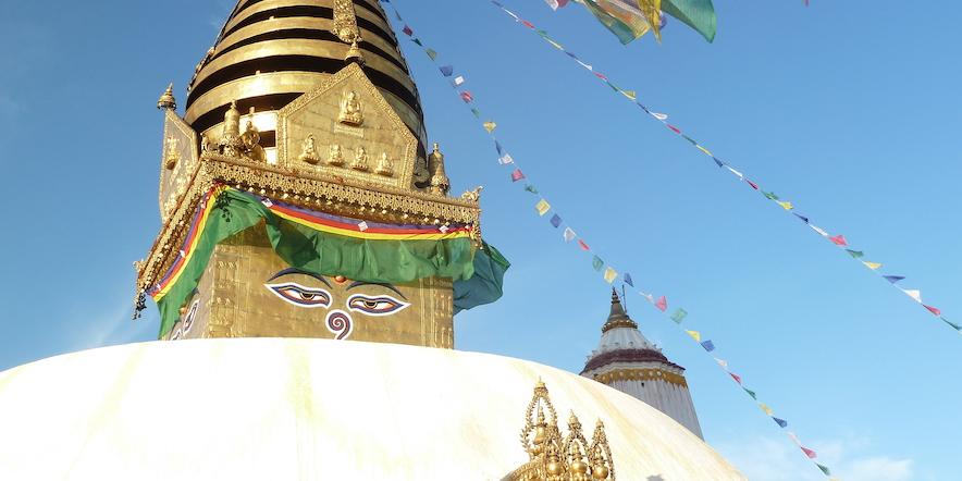 Katmandu-Header
