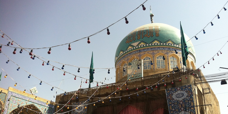 Iran-BazarPreparatif