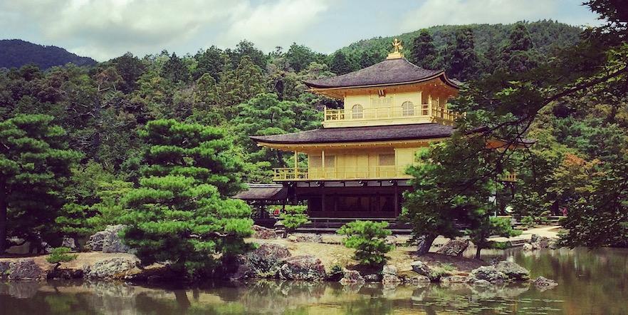 Header-Kyoto