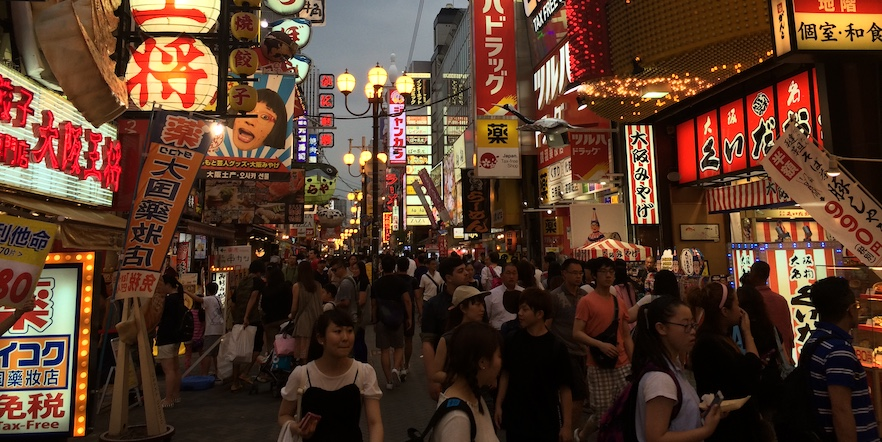Header-Osaka